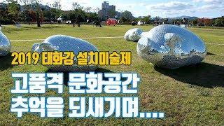 [Feat. 에스오일 광고]고품격 문화공간, 추억을 되…