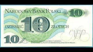 Банкноты Польши 10 злотых 1982 Юзеф Захариаш Бем Józef Zachariasz Bem 10 Zł 1982 цена банкноты