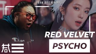 "Gambar cover The Kulture Study: Red Velvet ""Psycho"" MV"