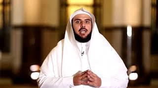 برنامج وقوف القرآن - الحلقة 28
