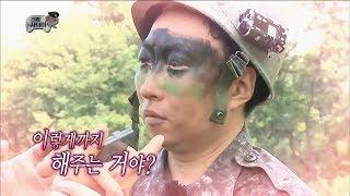 [Infinite Challenge] 무한도전 - Parkmyungsoo&JeongJunha, A world of two 20170722