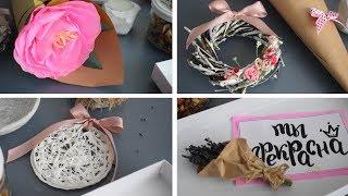 Подарки своими руками | 8 Марта | DIY ideas