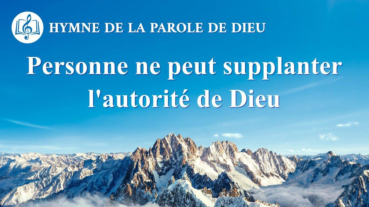 Musique chrétienne en français « Personne ne peut supplanter l'autorité de Dieu »