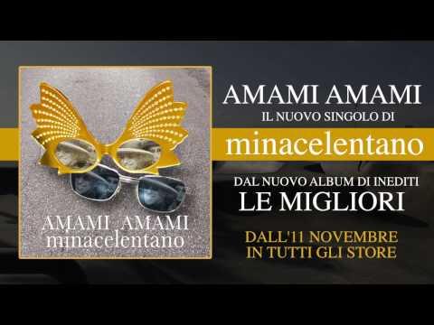 MinaCelentano - Amami amami  (Mina e Celentano) (Teaser Ufficiale)