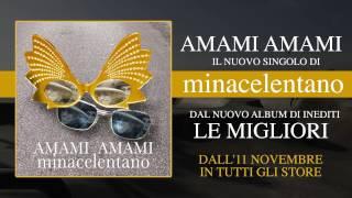 Обложка MinaCelentano Amami Amami Mina E Celentano Teaser Ufficiale