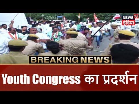 Youth Congress का प्रदर्शन | मुद्दा गरम है | Breaking News | Lucknow News | News18 India