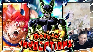 Invocations portail Cell LR des 300 millions, musubi ! Dragon Ball Z Dokkan Battle