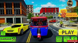 Tuk tuk chingchi Rickshaw : City Rickshaw Driver - Best Tuk Tuk Rickshaw Android Gameplay 2020 HD screenshot 2