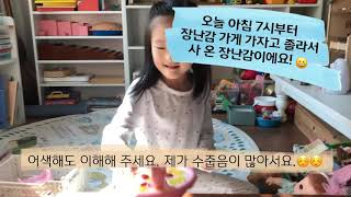 [장난감 놀이] 맘마먹고 방귀뿡 변기놀이 콩콩이