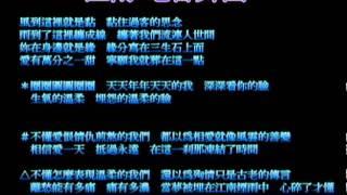 江南-電音版