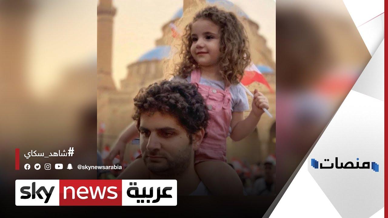 هزيمة رمزية للأحزاب اللبنانية في نقابة المهندسين |#منصات