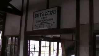 九州最古の木造駅舎・大隅横川駅