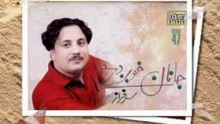 pashto new song sarfaraz( KHWOLEE) My written songs