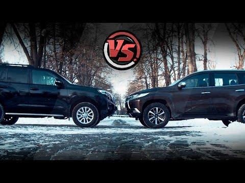 Toyota Land Cruiser Prado VS Mitsubishi Pajero Sport. 2 Лошадиные силы