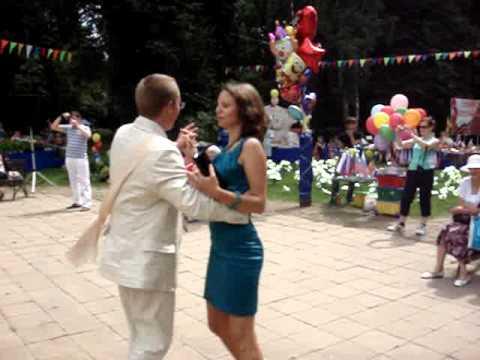 Свадьба - Танец