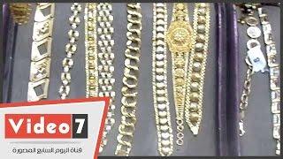 بالفيديو .. شاهد الفرق بين الذهب الأصفر والذهب الأبيض