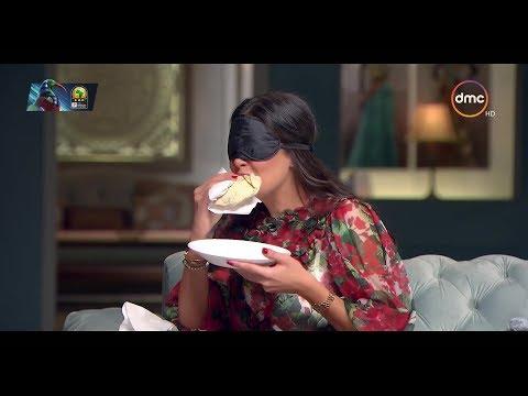 شوف رد فعل ياسمين صبري بعد ماكلت فول وطعمية وكشري.. فقرة الأكل مع إسعاد يونس