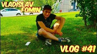 Vlog ( часть 41 ): новое знакомство, совместная тренировка на набережной, волейбол...
