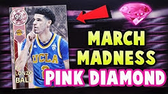 8ad06ff9a NBA 2K18 PINK DIAMOND 99 OVERALL MARCH MADNESS CARD COMING!!  CONFIRMED