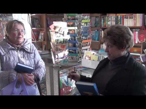 Во все книжные магазины Керчи постуупили его последние книги Маковецкого