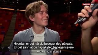 SKAM Тарьяй: интервью для VG (Русские субтитры) | Tarjei interview - VG (RUS SUB)