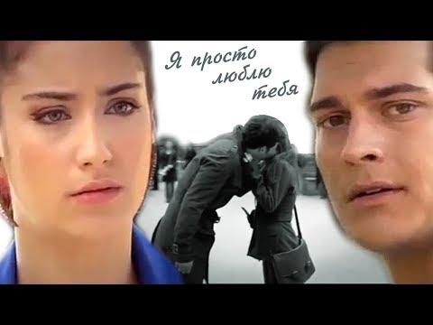 Турецкие сериалы онлайн