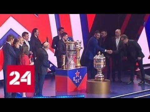В Москве прошло чествовение хоккейного ЦСКА - Россия 24