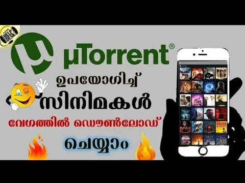 new malayalam movies torrented download 2017