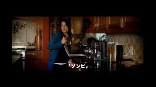「スクリーム4:ネクスト・ジェネレーション」 絶叫予告編