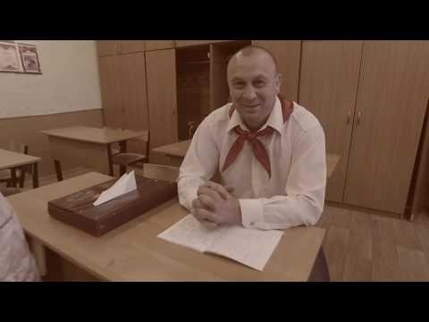 Подарок от родителей выпускникам Новомичуринской шк 1 (2019)