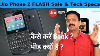 (Method😋) Book/Buy Jio Phone 2 In Flash Sale | Jio Phone Flash Sale, Price , & Tech Specs. [Hindi]