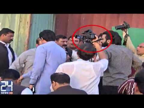 PTI Leaders misbehave with 24 News Reporter