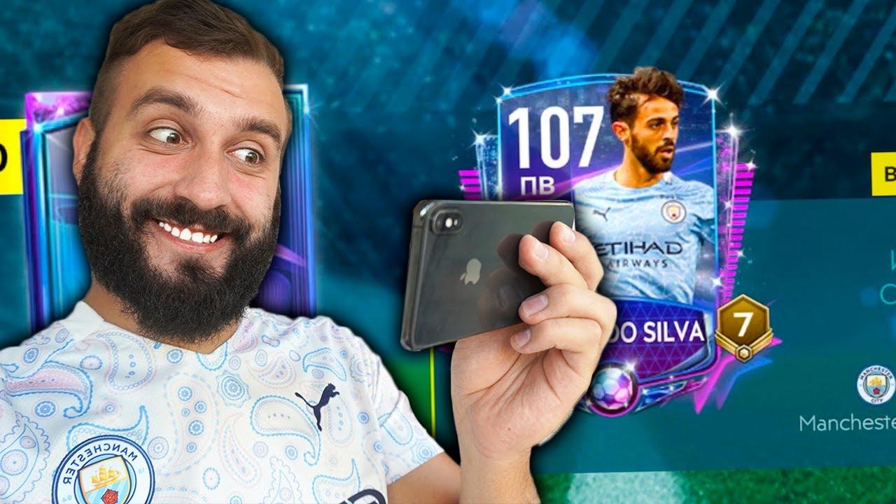 ПОЙМАЛ 107 ИГРОКА! МОЙ ЛУЧШИЙ ПАК FIFA MOBILE!