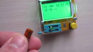 Автотестирование Тестера  транзисторов ESR LCR T4 ( Калибровка)
