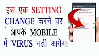 Video Secret mobile setting |  no more virus | Hindi Tech Tuts download MP3, 3GP, MP4, WEBM, AVI, FLV Oktober 2018
