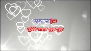 Tui Ki Amar Putul Putul Meye Karaoke   Manna Dey   Swapnabhoomi