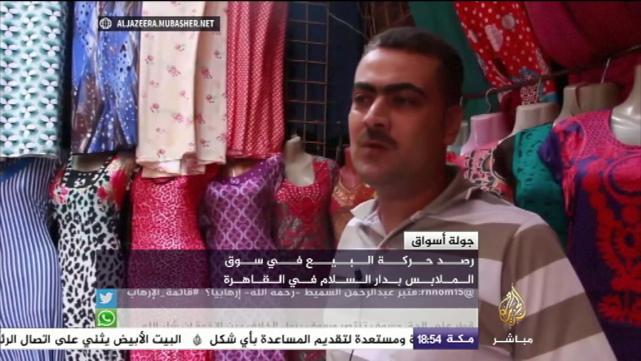 281664edc جولة في سوق الملابس بدار السلام في القاهرة .. مصر - YouTube
