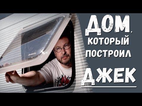 """""""Дом, который построил Джек """" Ларса фон Триера: что известно о фильме"""