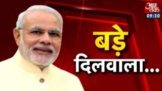 Bade Dilwala: PM Modi Assures Help To 12-Year Old Girl With Heart Disease