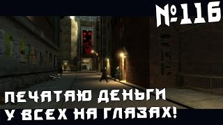 Затроллил ГО'шников и попал в тюрьму (GMOD: DarkHL2RP)