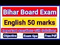12th English 50 Marks || English 50 marks class 12 || English important questions 12th