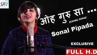"ओह गुरु सा / O Guru Sa ""Cover Version"" Sonal Pipada  / SAV Exclusive"