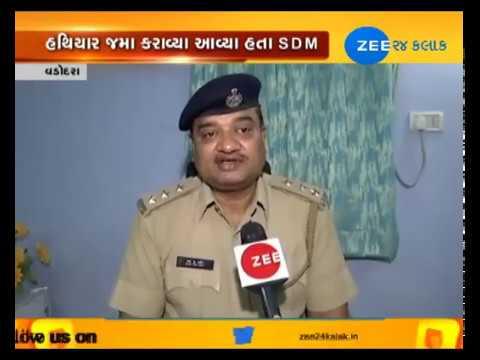Diu SDM Apurva Sharma accuses Vadodara PI of thrashing him - Zee 24 Kalak