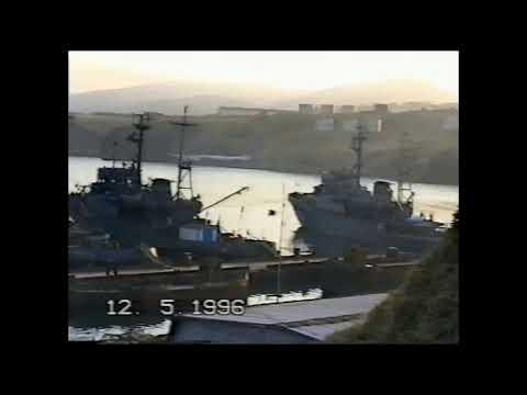 Середина 90- х. о. Шикотан. Корабли 8 ОБСКР