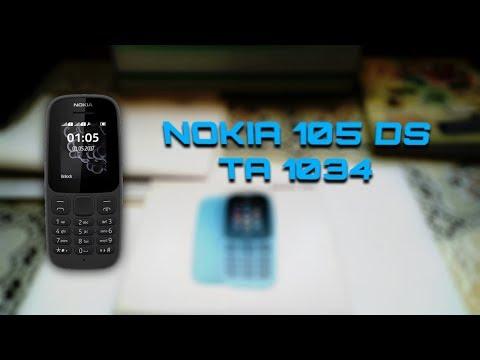 Розпакування Nokia 105 DS TA-1034 з Rozetka.com.ua