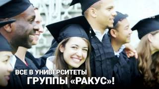 Обучение в России. О России