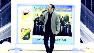 اغنية التخرج تخرجنا امين حاميم | النسخة الرسمية