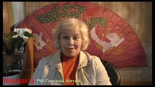 Отзывы о Международной конференции МОД АЛЛАТРА от  20.03.21 г. Https://allatraunites.com/ru