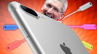 ВОЛШЕБНЫЙ iPhone 7