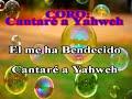 CANTARE A YAHWEH SHIRU YA